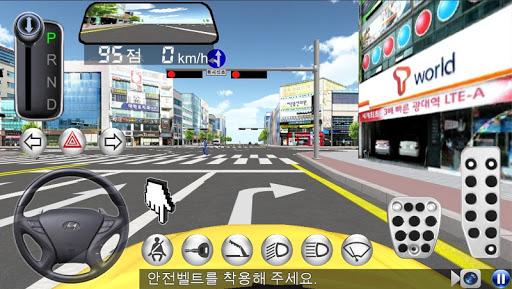 3D운전교실 (운전면허시험-실기) 필기x 17.2 screenshots 17