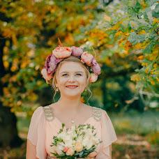 Wedding photographer Evgeniy Penkov (PENKOV3221). Photo of 16.11.2016
