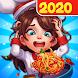 料理の旅 - クッキング&タイムマネジメントゲーム