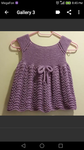 Baby Knitting screenshot 2