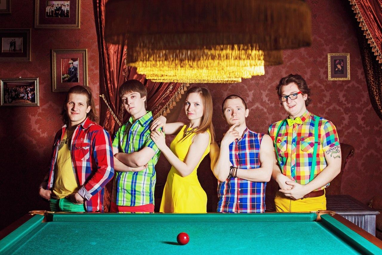 Группа «Сидней» в Самаре
