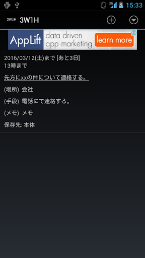 3W1H 1.00 Windows u7528 1