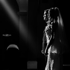 Wedding photographer Miguel eduardo Valderrama (Miguelvphoto). Photo of 20.11.2018