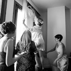 Fotógrafo de bodas Mugad Fotografia (mugad). Foto del 02.05.2017