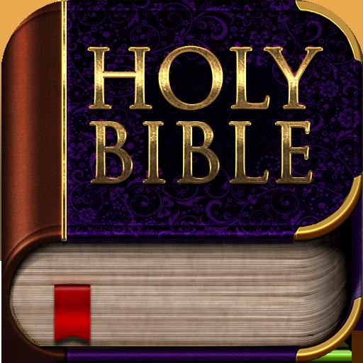 Newly King James Bible