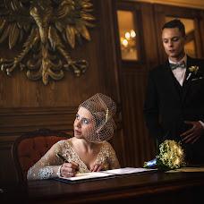 Wedding photographer Tomasz Majcher (TomaszMajcher). Photo of 12.09.2017