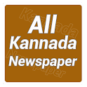 Kannada News - All NewsPapers icon