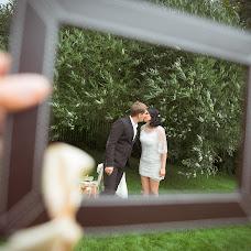 Wedding photographer Alena Zhilcova (AlenaZhiltsova). Photo of 15.02.2018