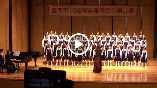 1081120台南市學生合唱比賽
