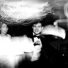 Wedding photographer Leysan Zaynullina (leysanzaynullina). Photo of 10.11.2015