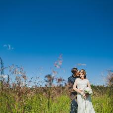 Wedding photographer Aleksandr Likhachev (llfoto). Photo of 09.10.2014