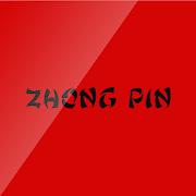 Zhong Pin