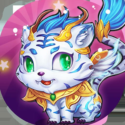 精靈達人-萌寵也瘋狂-魔力萌寵-寵物小精靈最新版 角色扮演 App LOGO-APP試玩