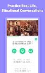 screenshot of Learn Chinese - HelloChinese