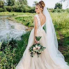 Wedding photographer Zhenya Ermakovec (Ermakovec). Photo of 20.09.2018