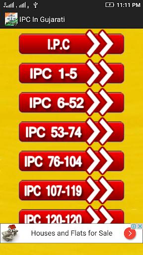 ipc 120