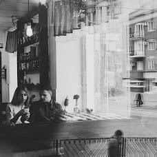 Bryllupsfotograf Zaryana Shipicyna (zaryanashipicina). Bilde av 09.11.2017