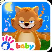 Music Box - Lullaby Songs