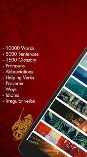 English Tank: Learn English - náhled