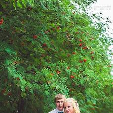 Wedding photographer Ekaterina Chibelyaeva (Chibelek). Photo of 06.08.2013