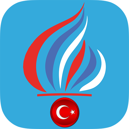 1001 Слов Турецкого