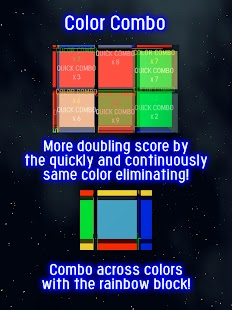 Galaxy Blocks- screenshot thumbnail