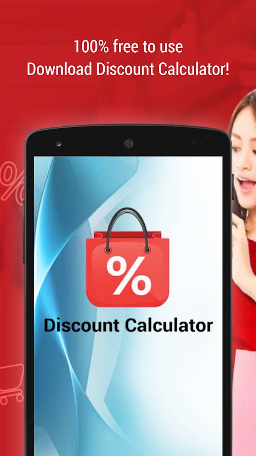 Discount Calculator- screenshot