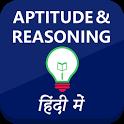 Aptitude and Reasoning Hindi icon