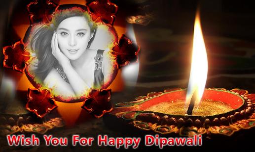 Diwali Photo Frame - náhled