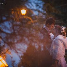 Wedding photographer Tatyana Tatyana (Orlova83). Photo of 19.10.2013