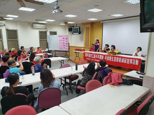 20201101-愛心志工隊法律常識講座年度慶生會(另開新視窗)
