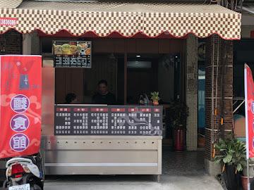 鴨肉李麵食館-錦田分店