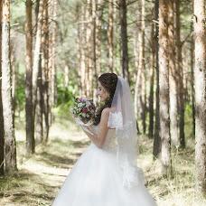 Wedding photographer Anastasiya Romanova (200370904). Photo of 28.11.2017