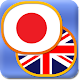 Learn Japanese phrasebook pro by Алексей Чудаков icon