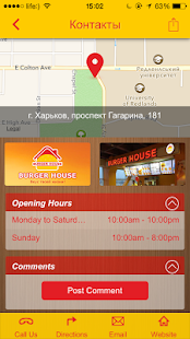 Burger House RU- screenshot thumbnail