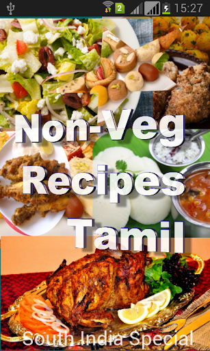 Non Veg Recipes Tamil