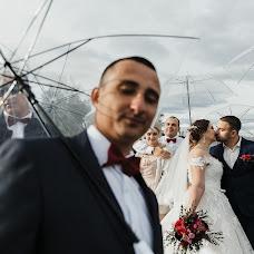 Wedding photographer Yuliya Avdyusheva (avdusheva). Photo of 08.09.2018