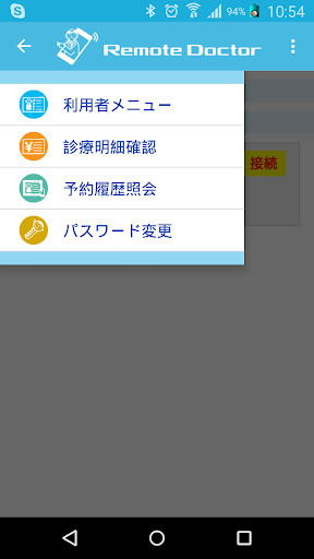Remote Doctor 1.2.4 Windows u7528 2