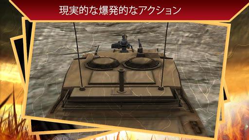 タンクアタック: Tank Attack