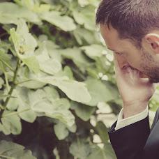 Wedding photographer Stephane Auvray (stephaneauvray). Photo of 14.05.2015