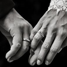 Wedding photographer Anna Peklova (AnnaPeklova). Photo of 27.10.2018