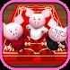 脱出ゲーム 三匹の豚 - Androidアプリ