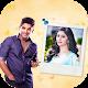 Tamil Actors And Actress Photo Frames