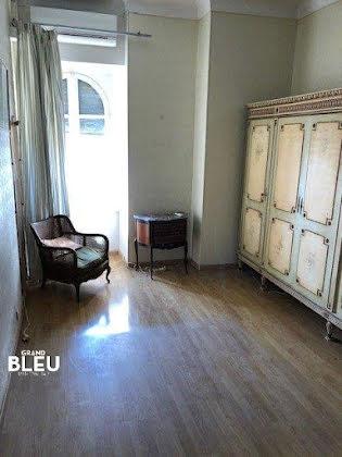 Vente appartement 4 pièces 91,4 m2