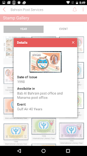 Bahrain Post Services- screenshot thumbnail