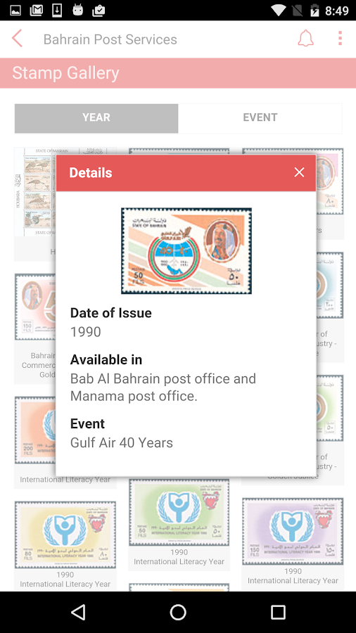 Bahrain Post Services- screenshot