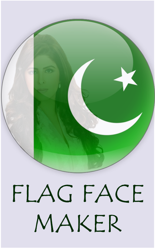 Pakistan Flag Photo Frames 2017 - 14 August Photo- screenshot