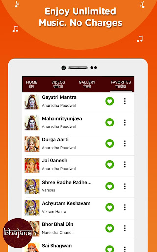 2000 Bhajans - Hindi Bhajan of All Gods Audio App 1.1.3 screenshots 6