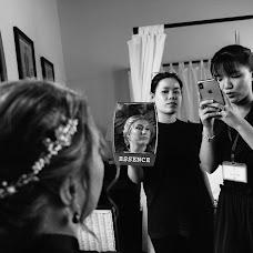 Wedding photographer Trung Dinh (ruxatphotography). Photo of 20.07.2019