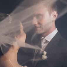 Wedding photographer Pedro Ruta Jr (PedroRutaJr). Photo of 11.07.2016
